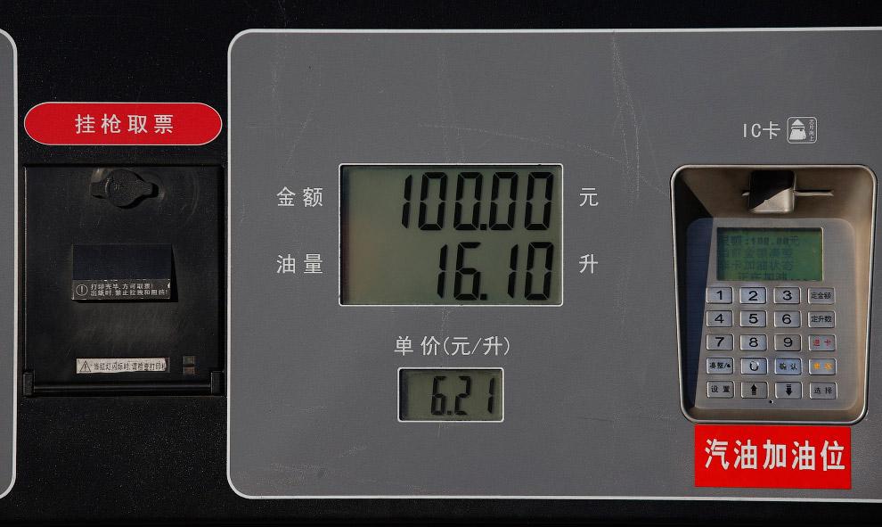 Заправка в Пекине