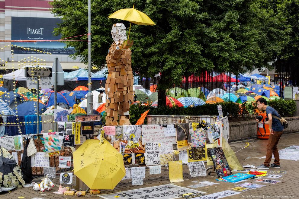 Революция зонтиков или гонконгский Майдан