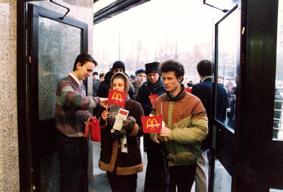 25 лет Макдональдсу