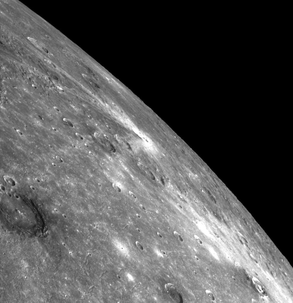 На краю Меркурия