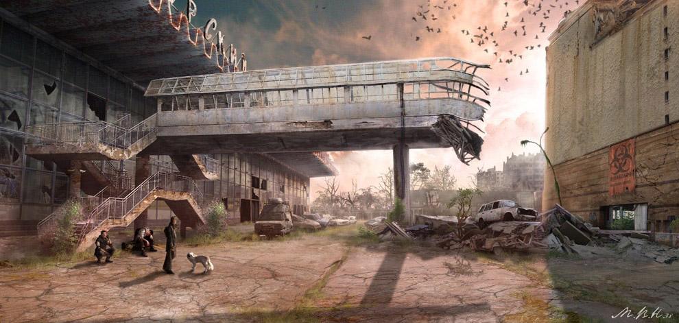 Городская пустошь