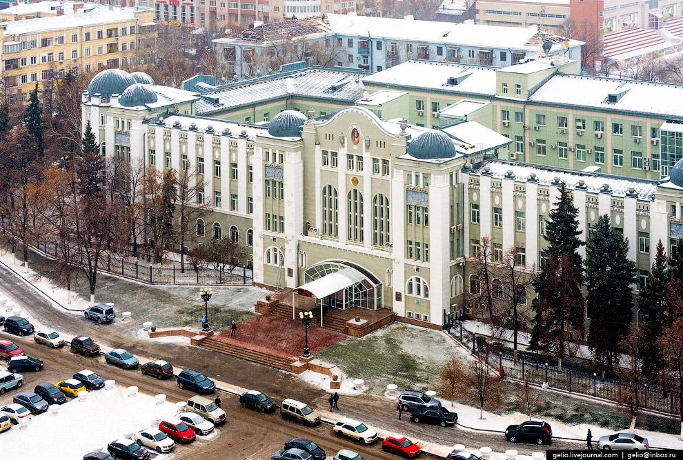 Управление Куйбышевской железной дороги