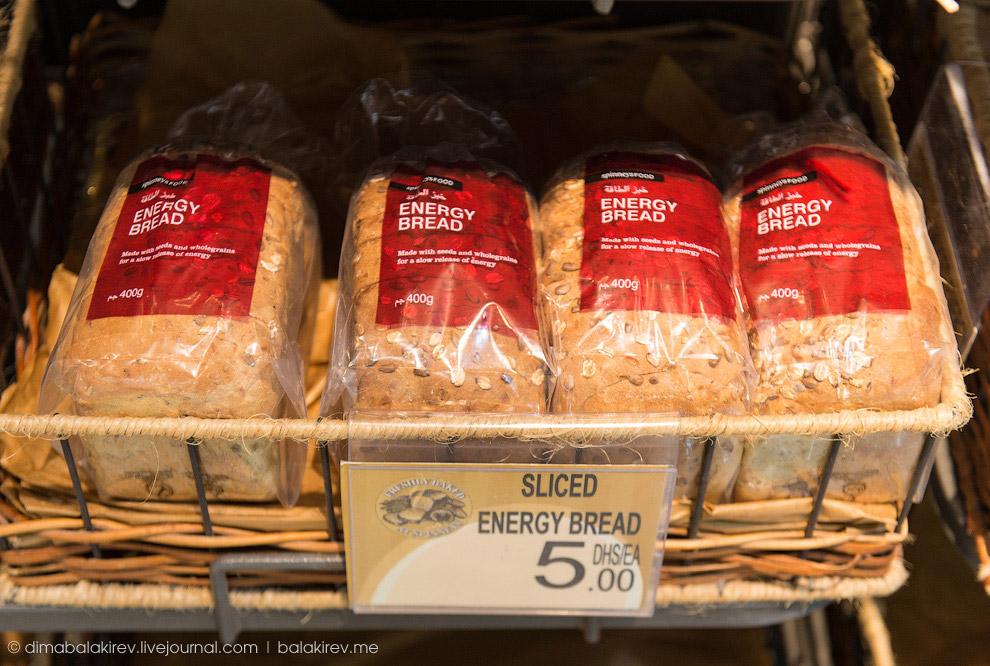 Нарезанный хлеб. 90 рублей.