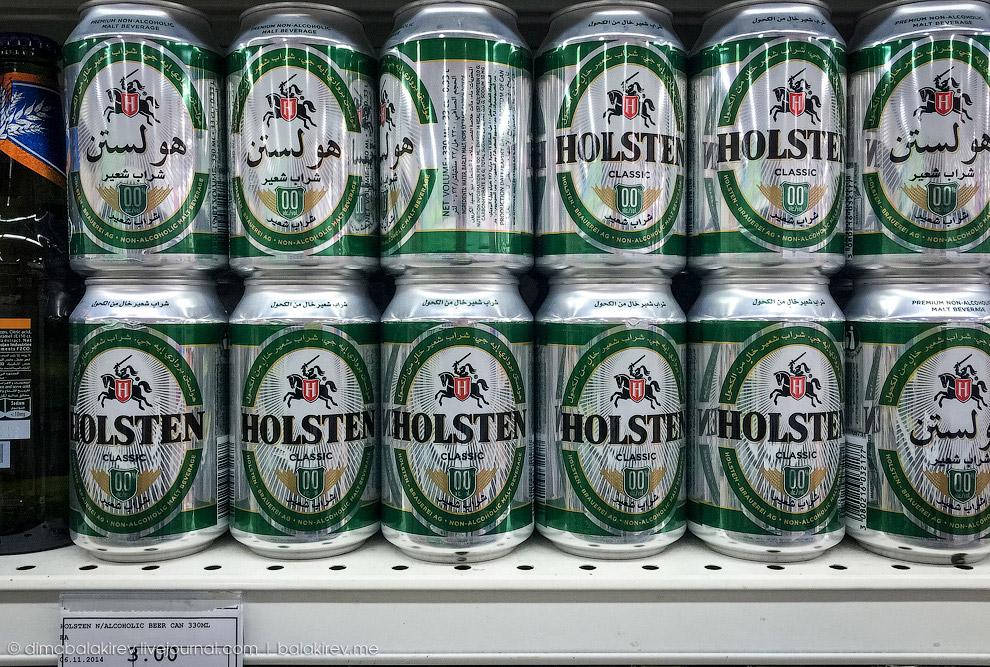 Безалкогольное пиво по 54 рубля за банку: