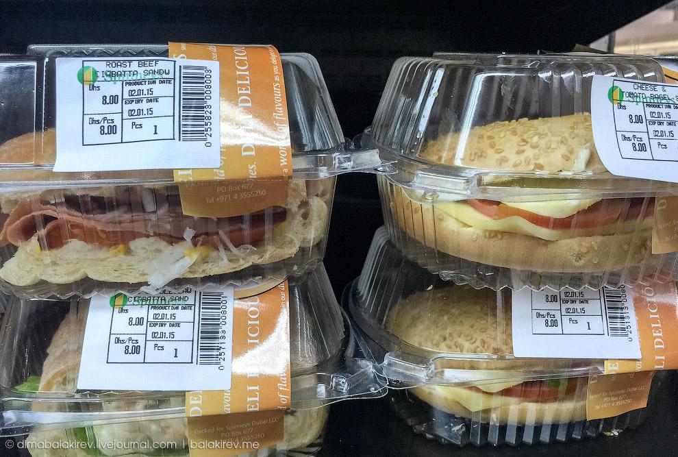 Бутерброды по 144 рубля: