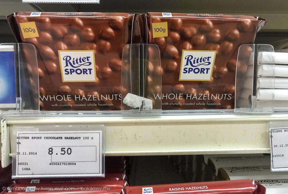Шоколадка стоит 153 рубля: