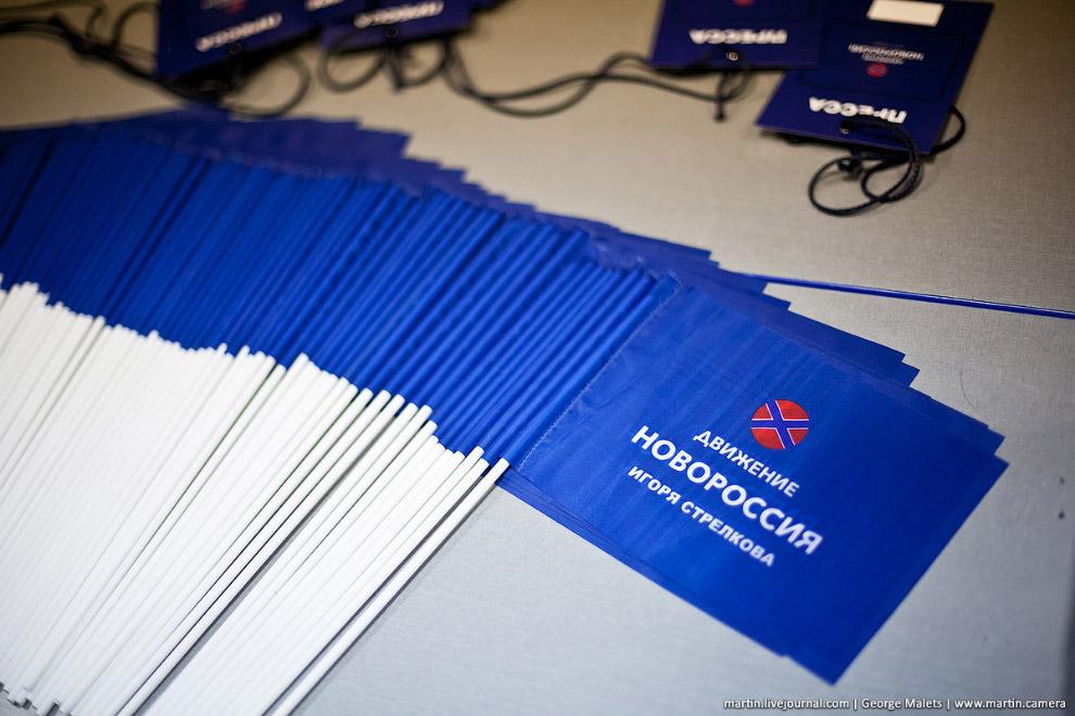 Пресс-конференция Стрелкова в Москве