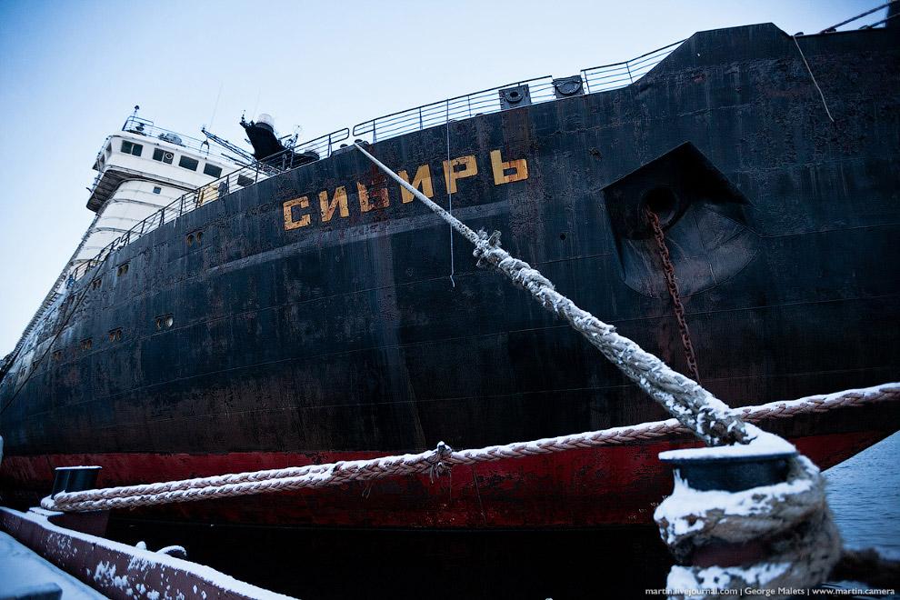 Ледокол «Сибирь»