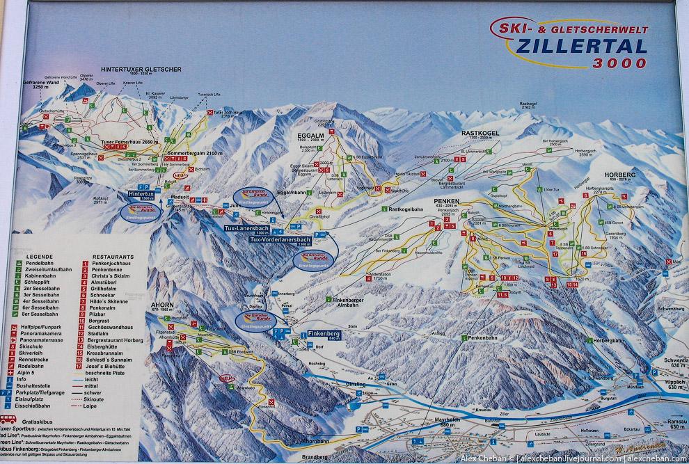Hintertuxer Gletscher / Hintertux