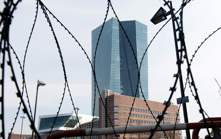 GERMANY ECB BUILDING