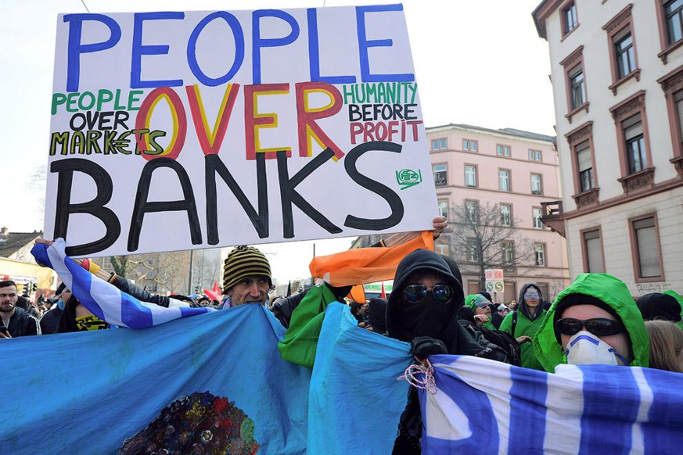 Люди важнее банков