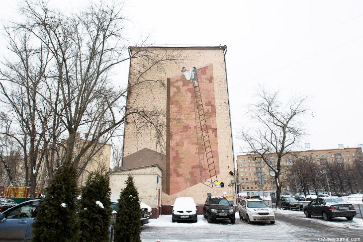 Работа испанской художницы Hyuro на Восточной улице