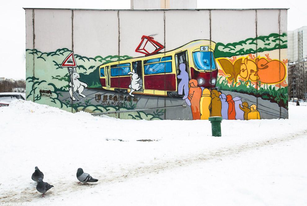 метро «Сходненская»