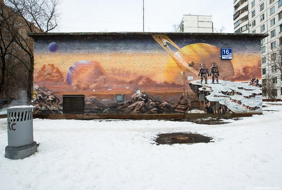Космическая будка в Сокольниках от Aurs и Maksow