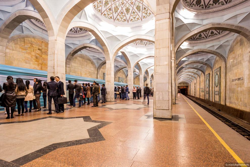Станция «Алишера Навои»