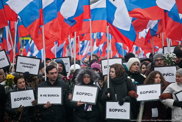 Траурный марш памяти Бориса Немцова