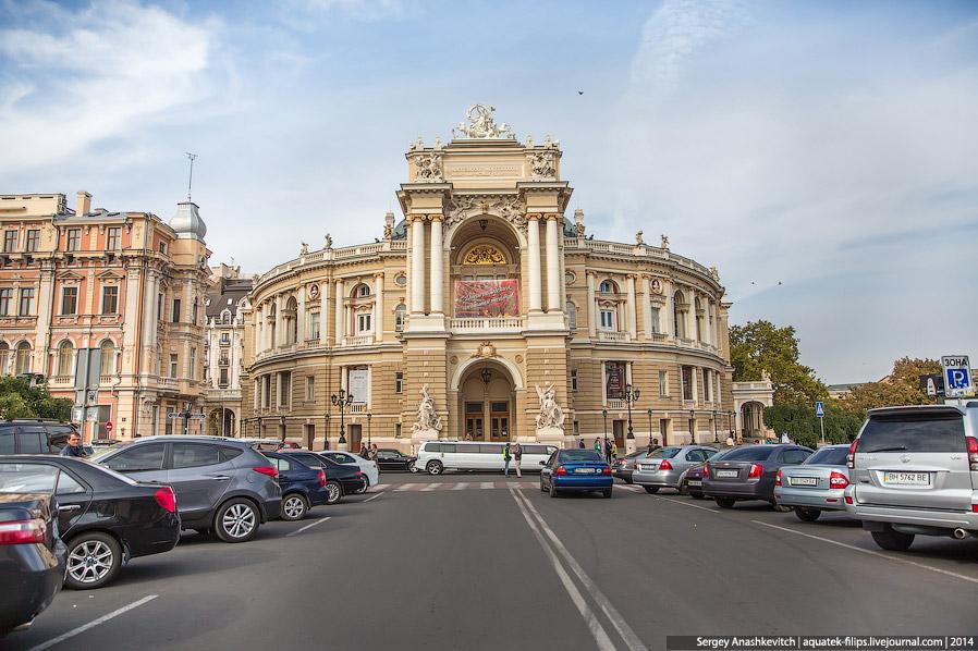 Оперный театр с другого ракурса