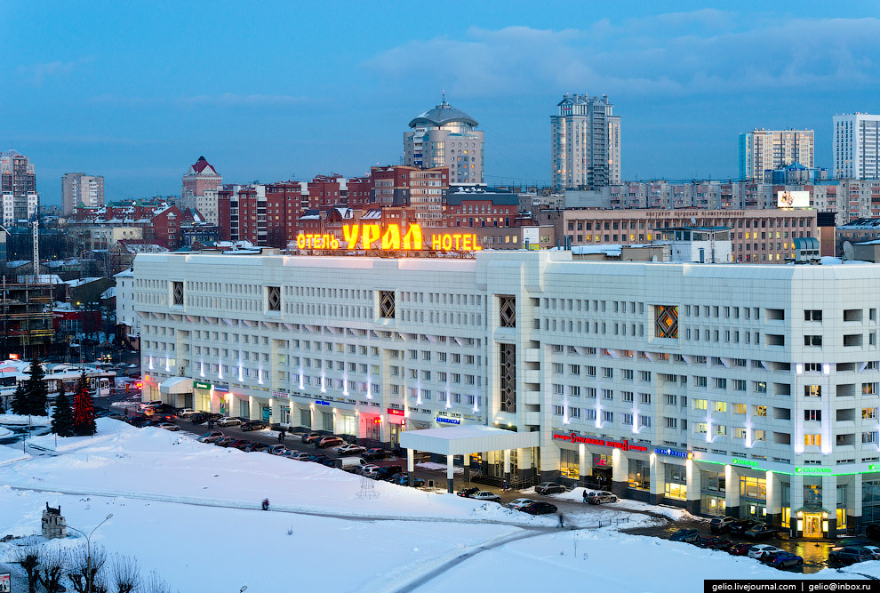 Гостиница «Урал»
