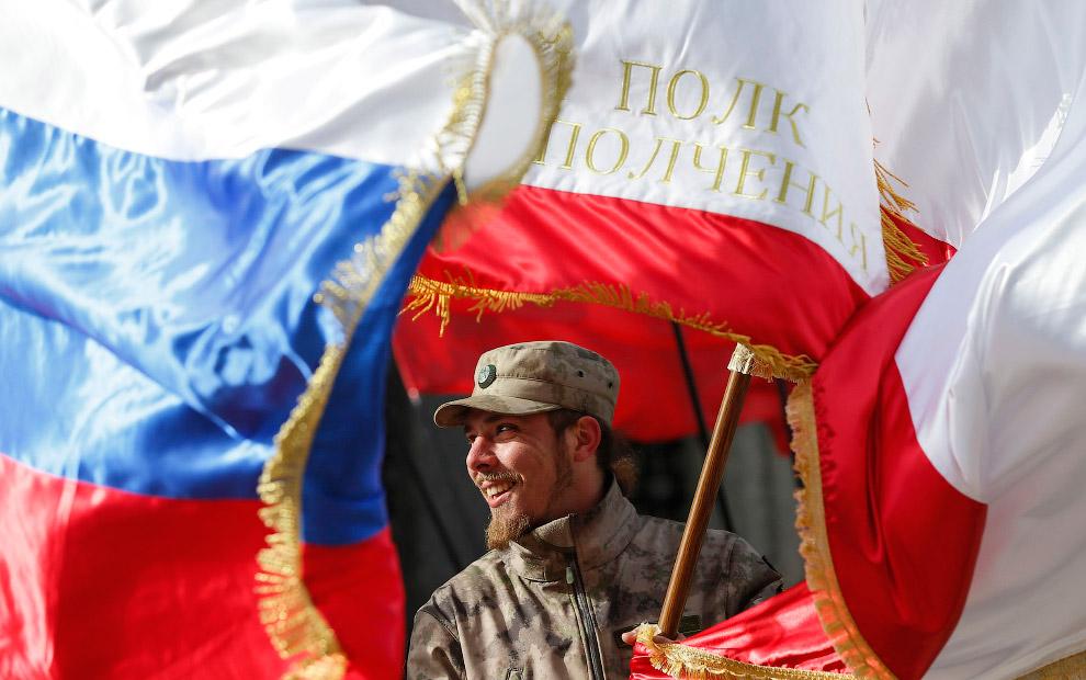 Отмечание первой годовщины присоединения Крыма к России, Симферополь