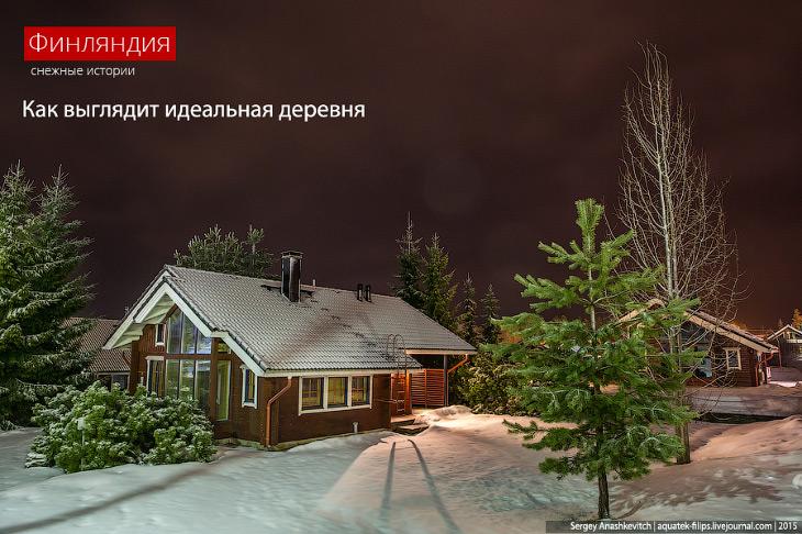 Как выглядит идеальная деревня