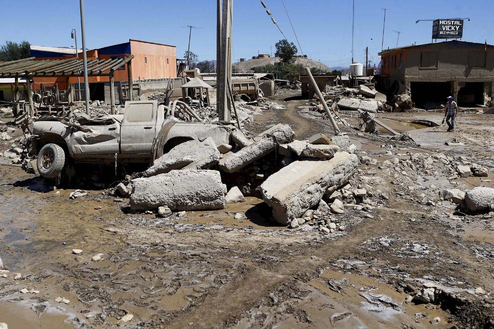Город Диего-де-Альмагро, Чили