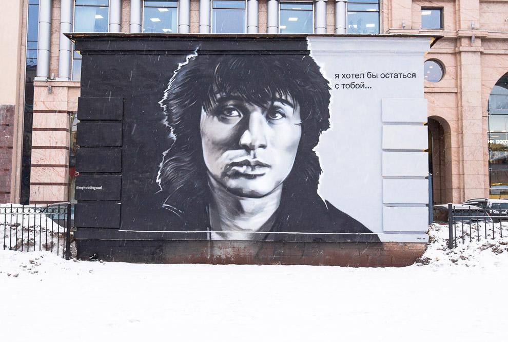 Портрет Виктора Цоя