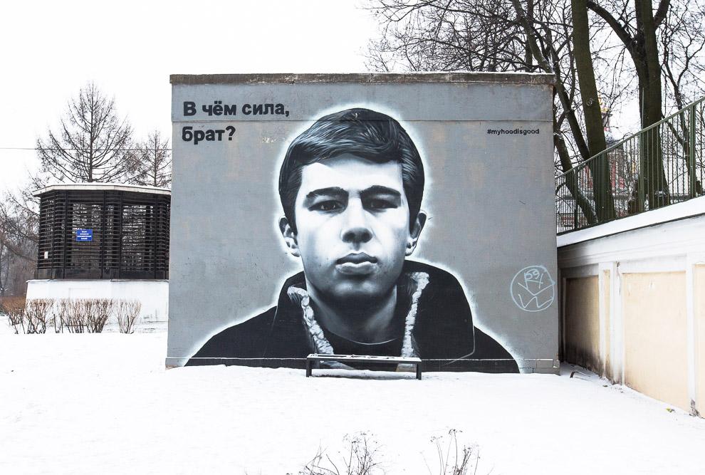портрет Сергея Бодрова у Александро-Невской лавры