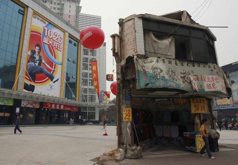 Дом-гвоздь на площади перед торговым центром в округе Чанша провинции Хунань
