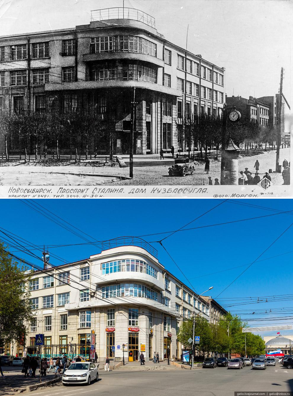 Дом на углу Советской и Ленина