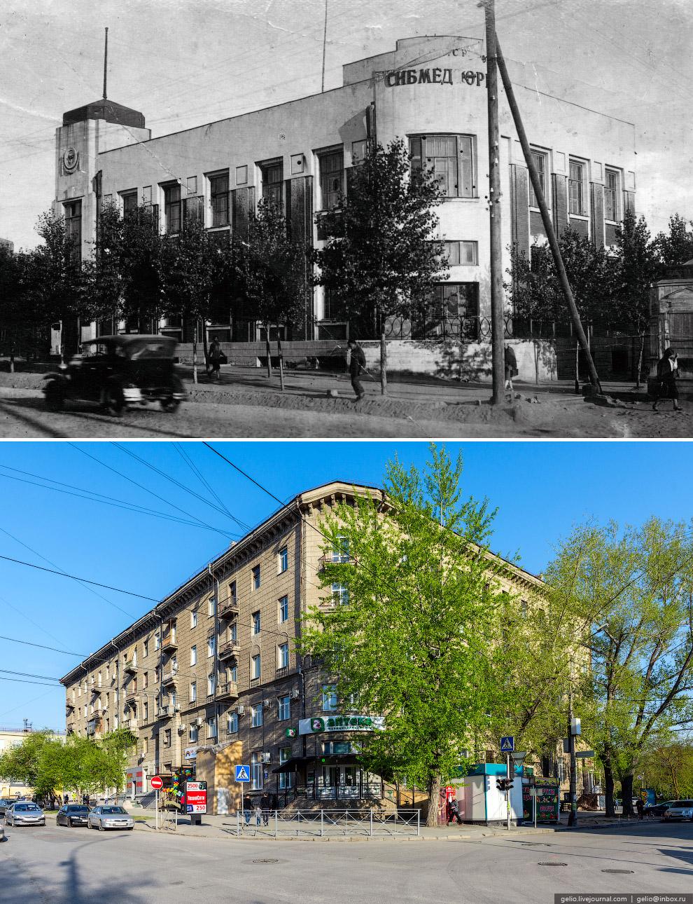 Аптека на углу Ленина и Урицкого