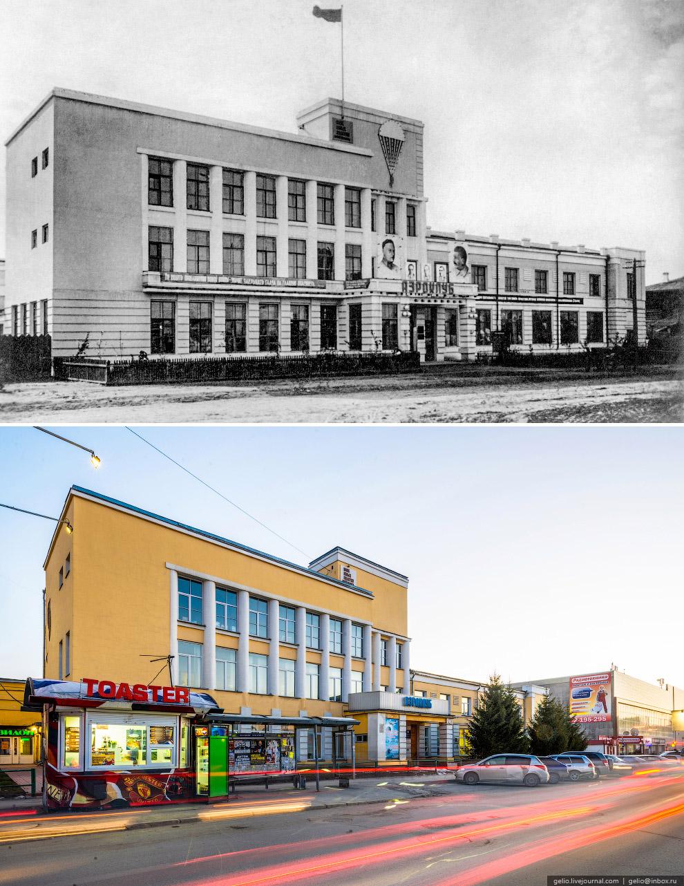 Аэроклуб на ул. Крылова