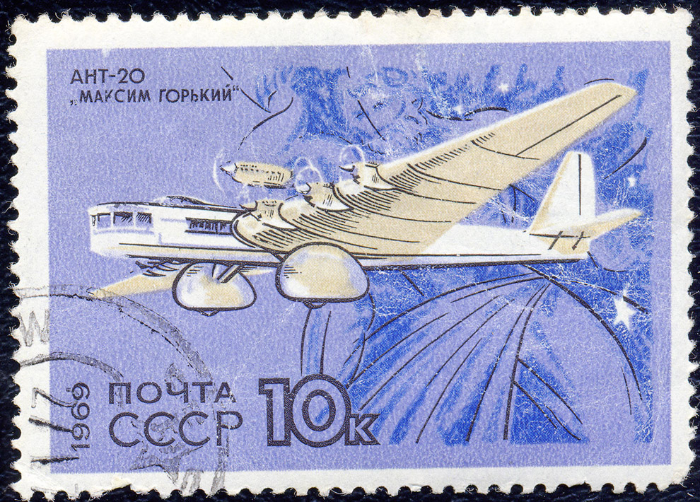 АНТ-20 «Максим Горький»