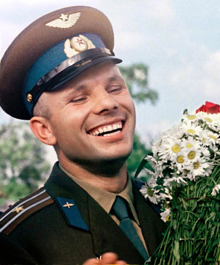 Юрия Гагарина
