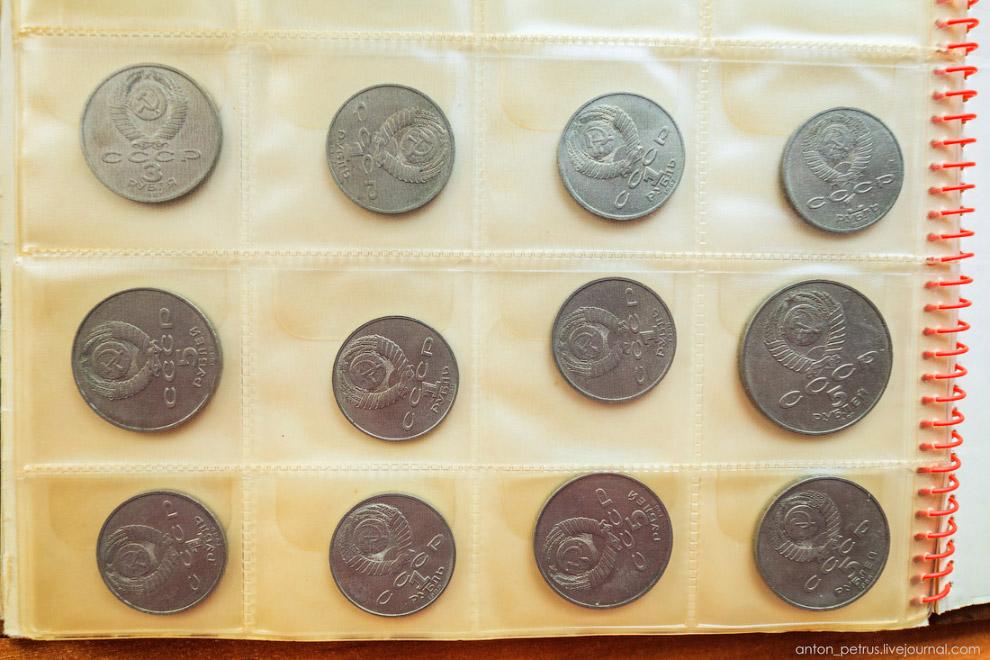 Традиционные юбилейные рубли