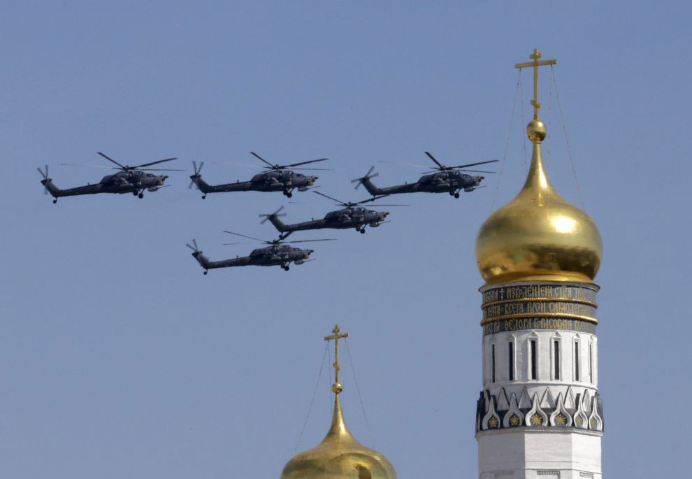 Ударные вертолёты Ми-28Н «Ночной охотник»