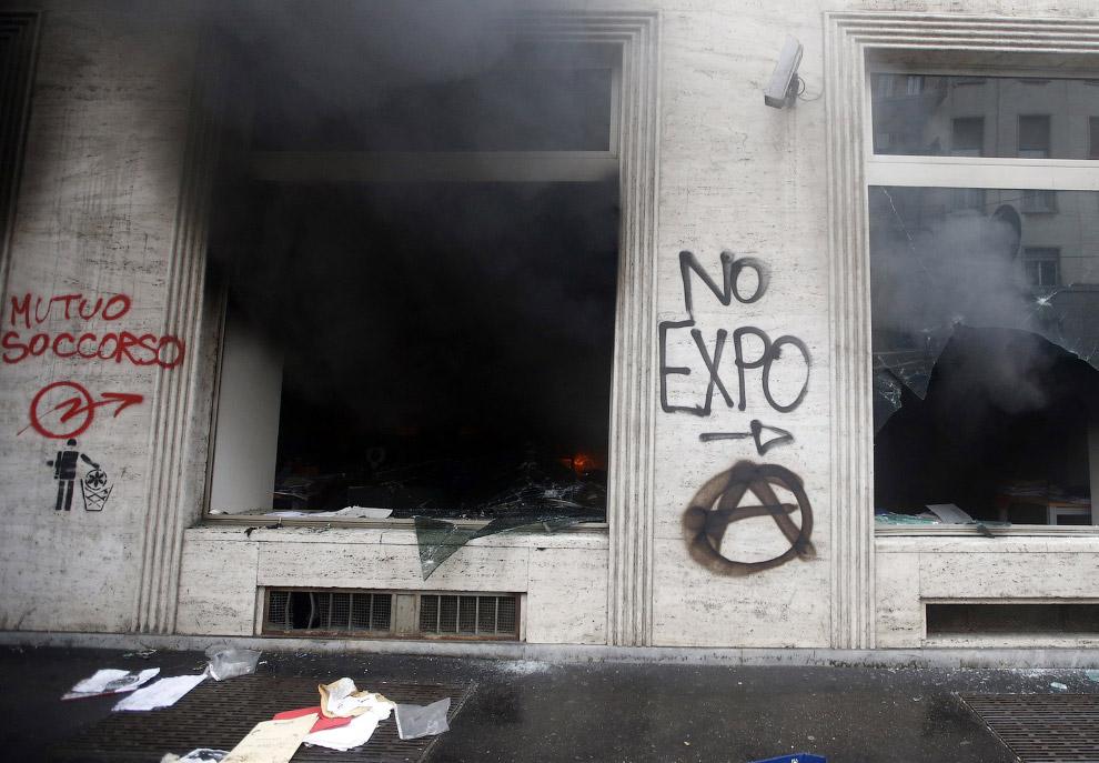 No Expo