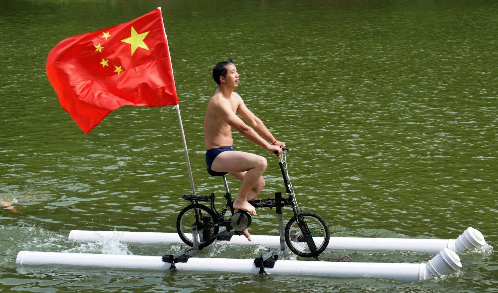 Провинция Гуйчжоу