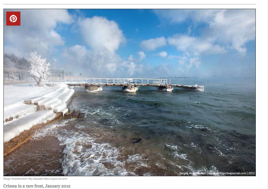 Замерзающее море в 2012 году