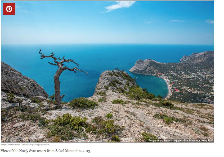 Вид на Новый Свет с горы Сокол
