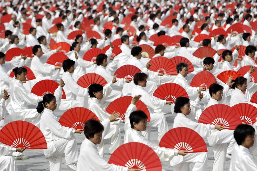 «Тайцзи» (taiji) означает «великий предел»