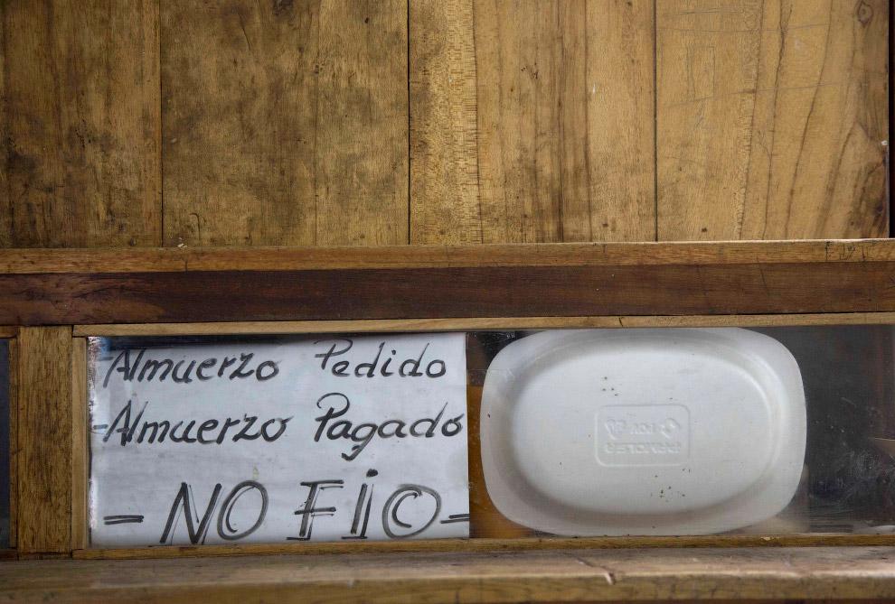 В тюрьме «Гарсиа Морено» местный ларек
