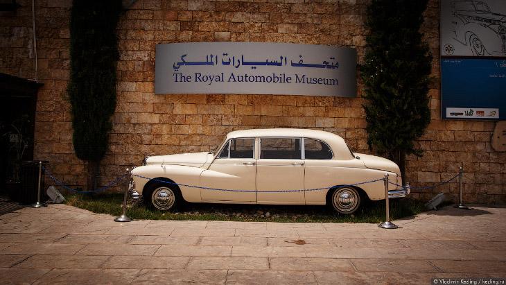 Королевский автомобильный музей