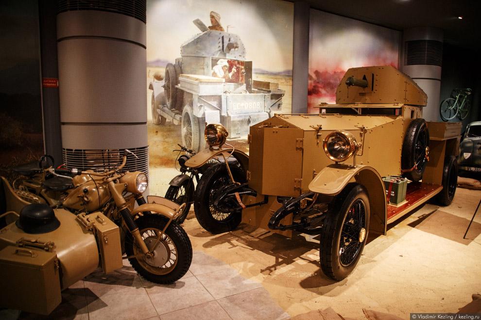 Rolls Royce Armoured Vehicle