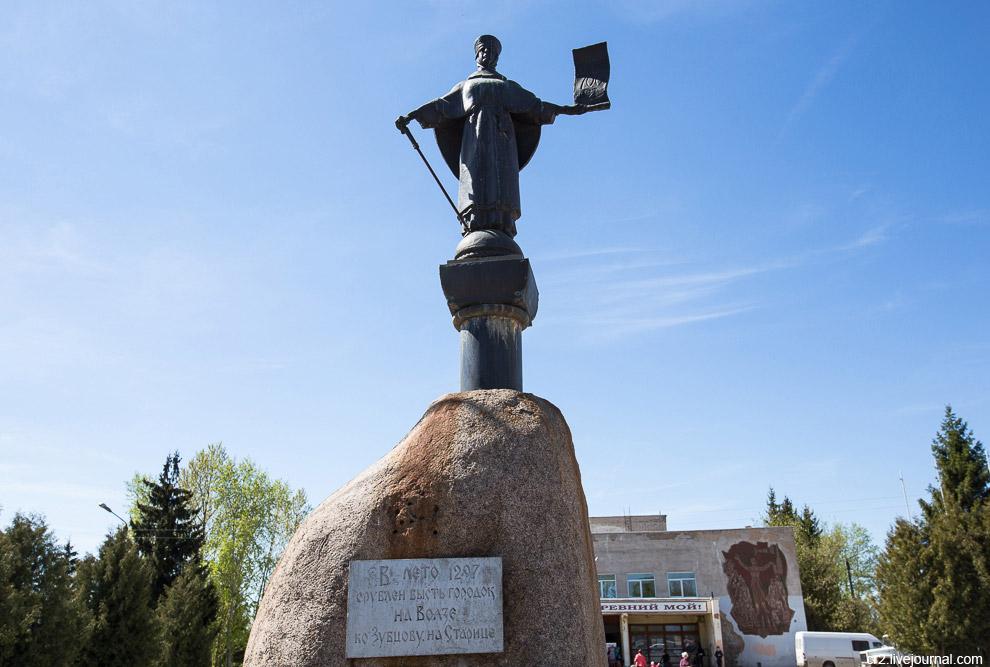 Памятник Старице