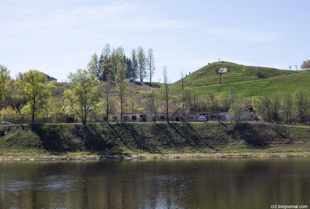 Городище на другом берегу Волги