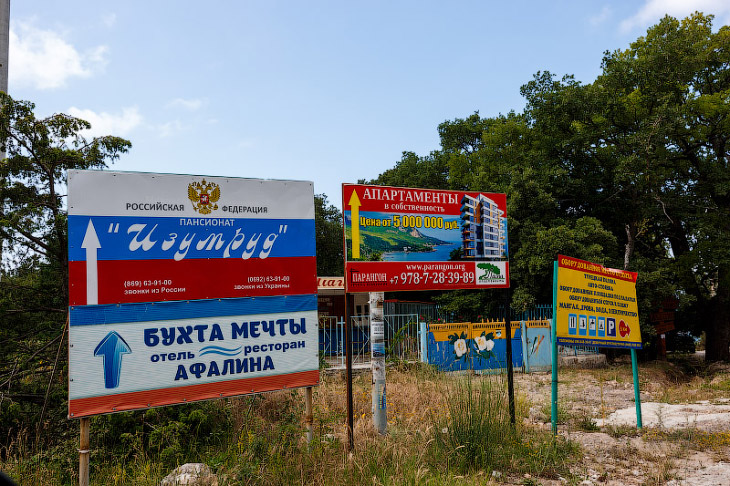 Строительный ад в Крыму