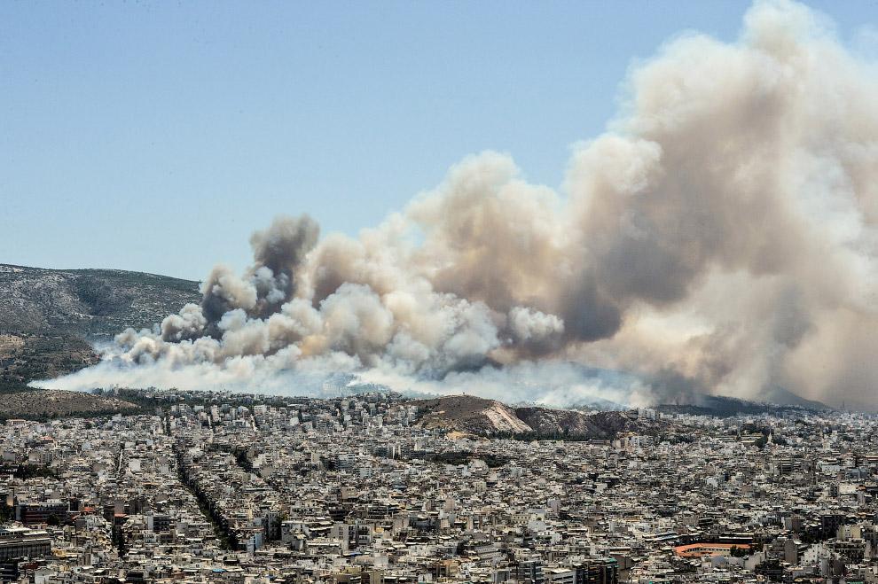 Дым и пламя над Афинами
