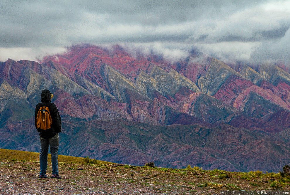 Цветные горы Hornocal