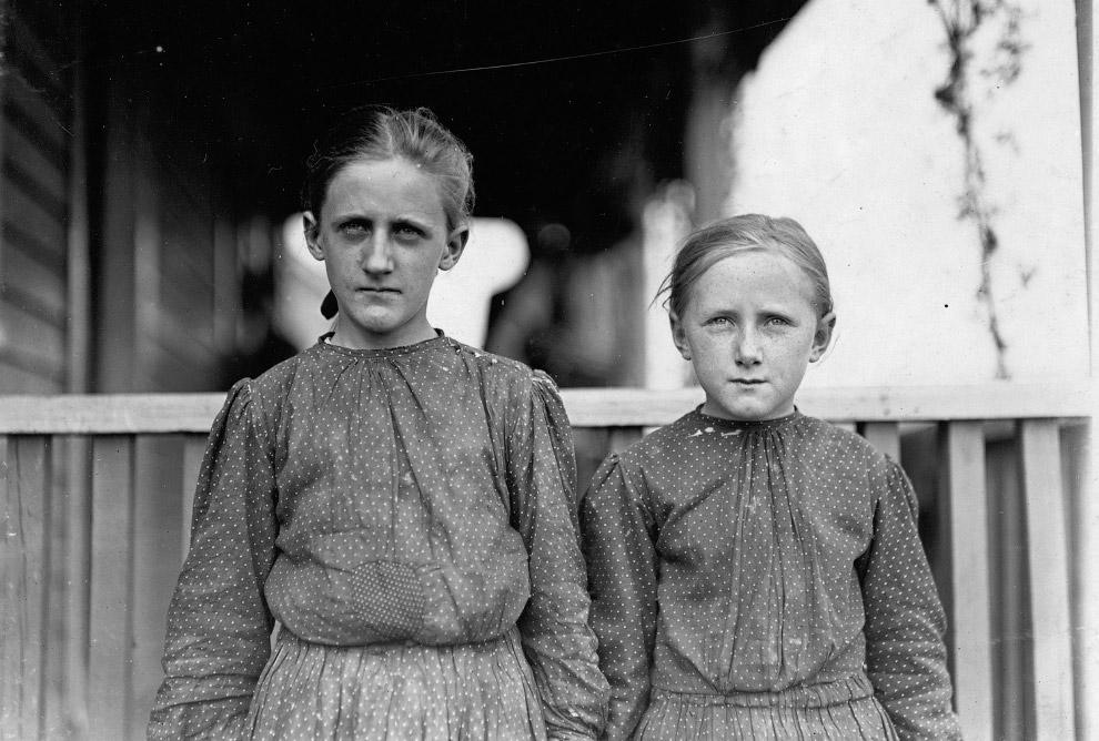 Работницы на мельнице