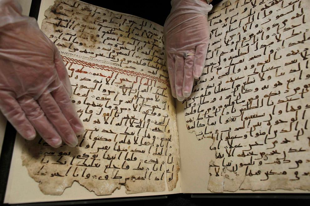 Самый древний в мире Коран